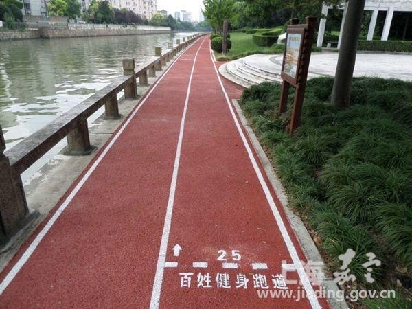 公园小区塑胶健身步道